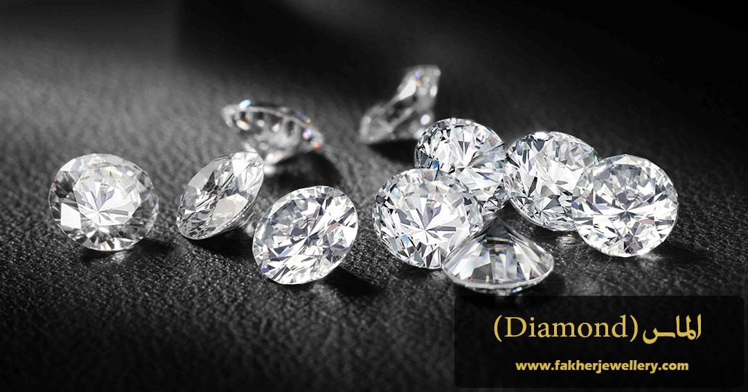 الماس و خواص آن ( Diamond )