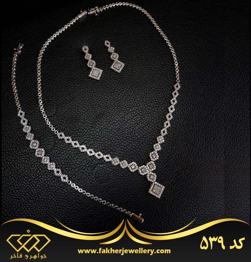 سرویس نقره جواهری طرح طلا کد 539