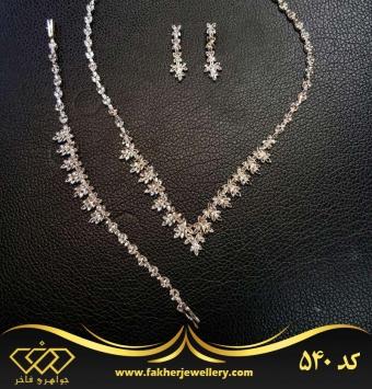 سرویس نقره تراش الماسی کد 540