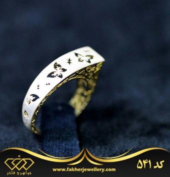 انگشتر فیوژن طرح طلا پروانه زیبا کد 541