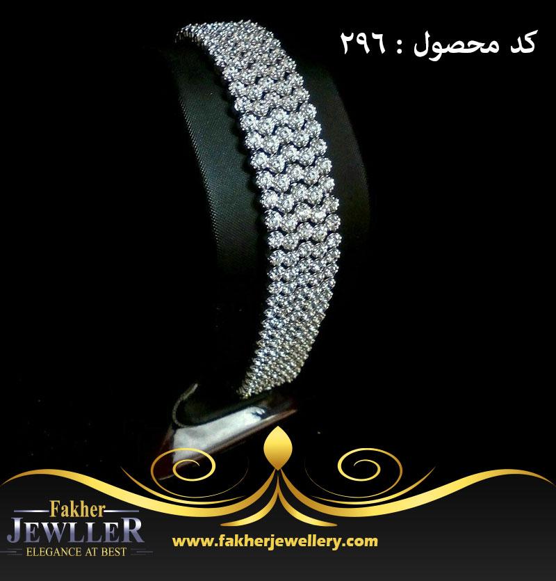دستبند پهن جواهری بسیار زیبا شیک کد 296