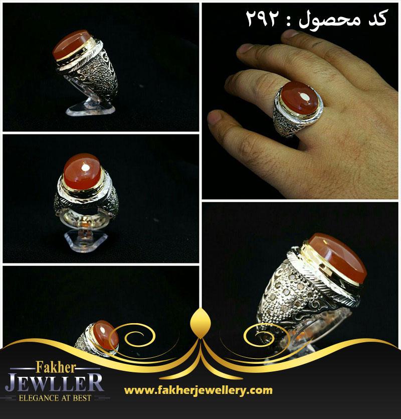 انگشتر مردانه عقیق یمنی اصل کد 292