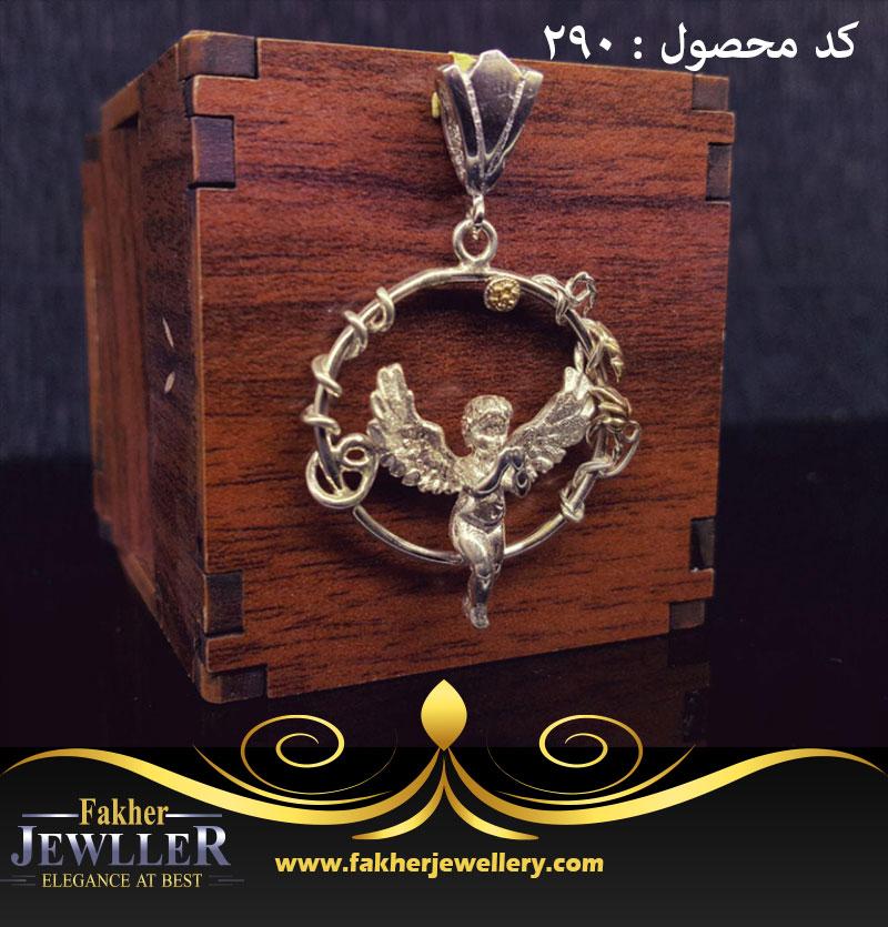 مدال زیبای زنانه طرح فرشته کد 290