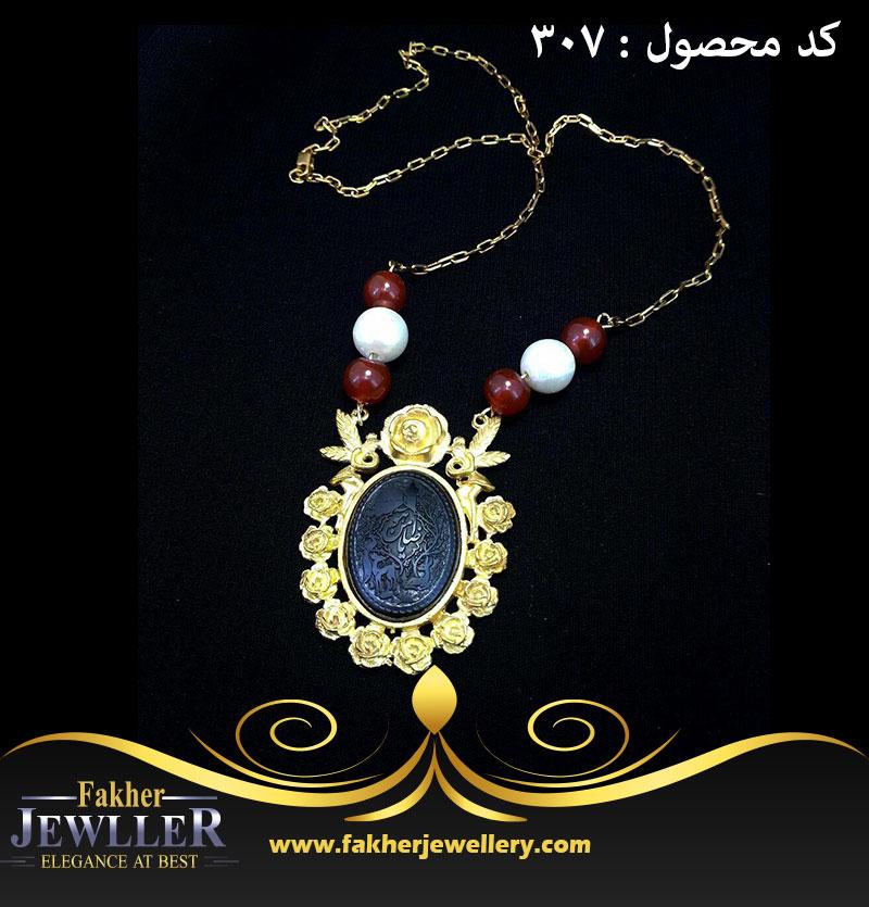 مدال حدید حکاکی شده ضامن آهو کد307