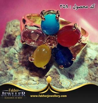 انگشتر زنانه 5 جواهر کد 258
