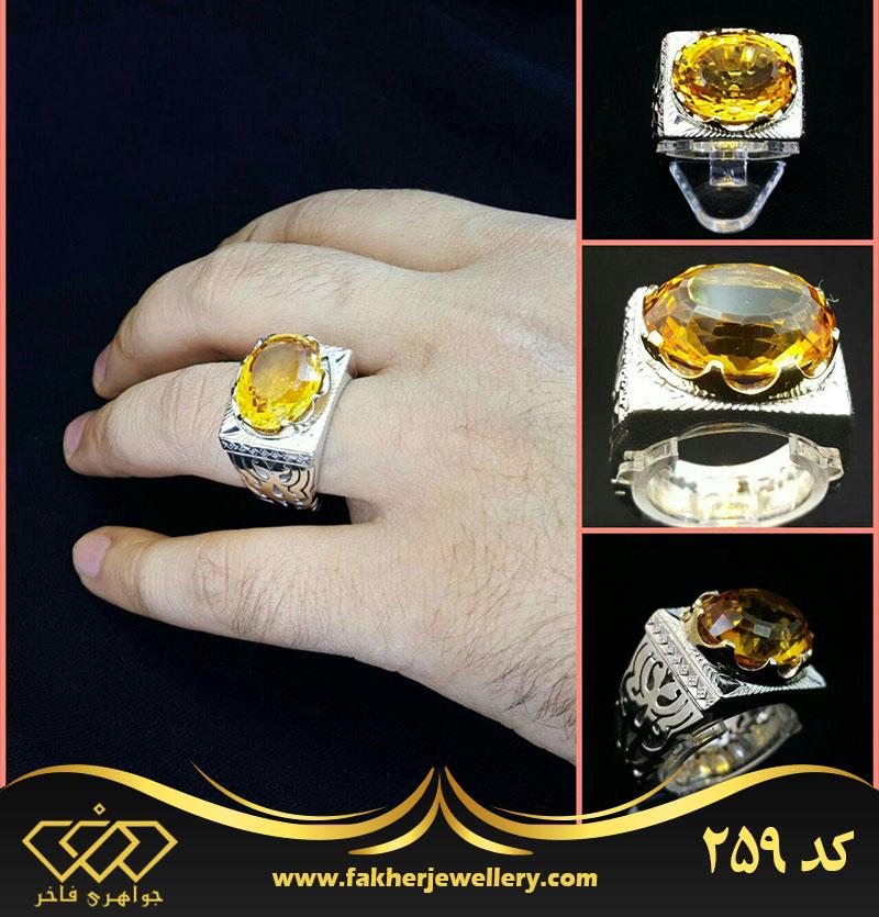 انگشتر مردانه فاخر بسیار زیبا سنگ سیترین اصل کد 259