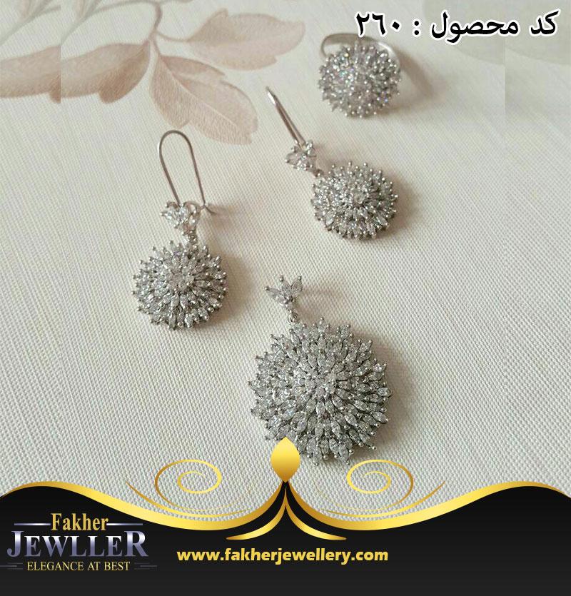 نیم ست زنانه جواهری نقره مارکیزی کد 260