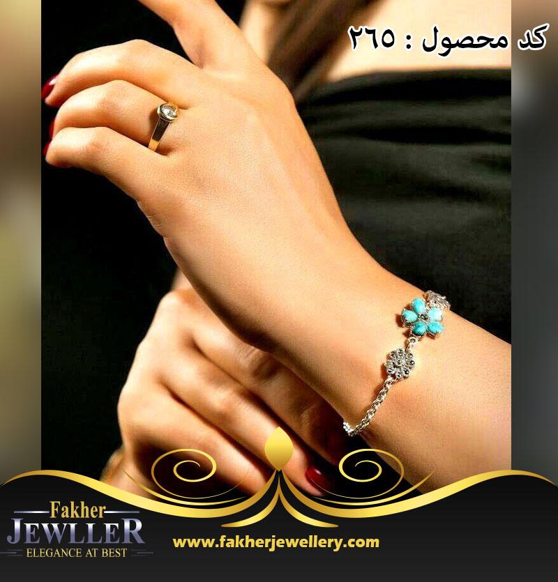 دستبند فیروزه اصل نیشابوری خوش رنگ زیبا کد 265