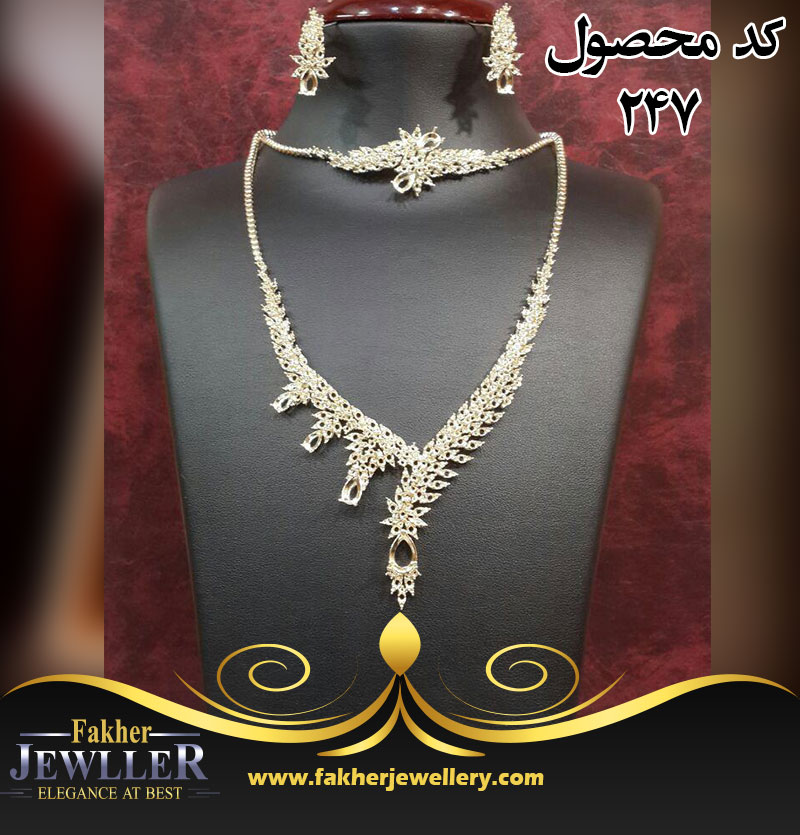 سرویس جواهرات پایه خالی ( بدون نگین ) کد247