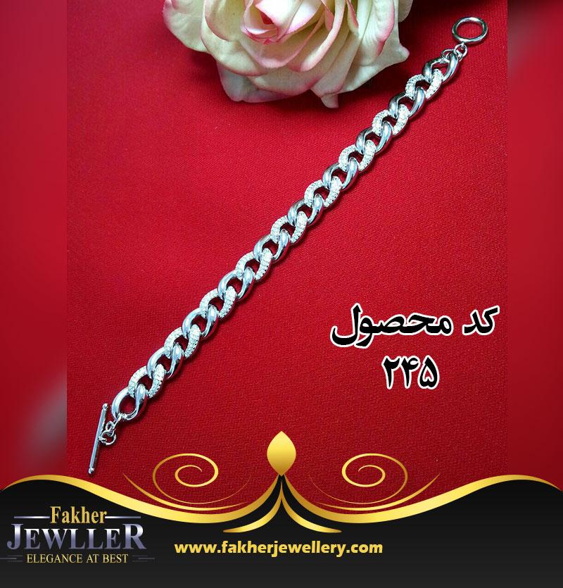 دستبند زنانه کارتیه جواهری تو پر کد 245