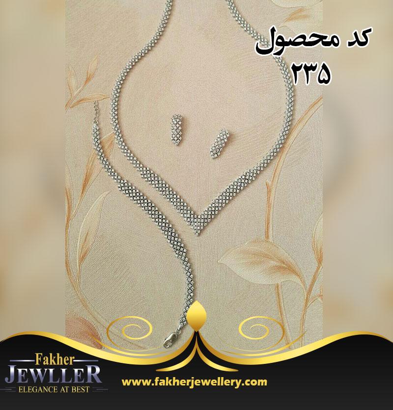 سرویس جواهری انتیک هفتی کد 235