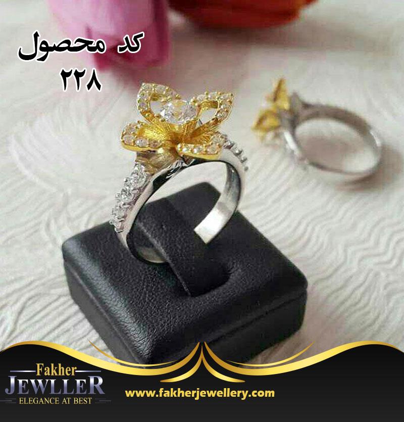 انگشتر زنانه نقره جواهری کد 228