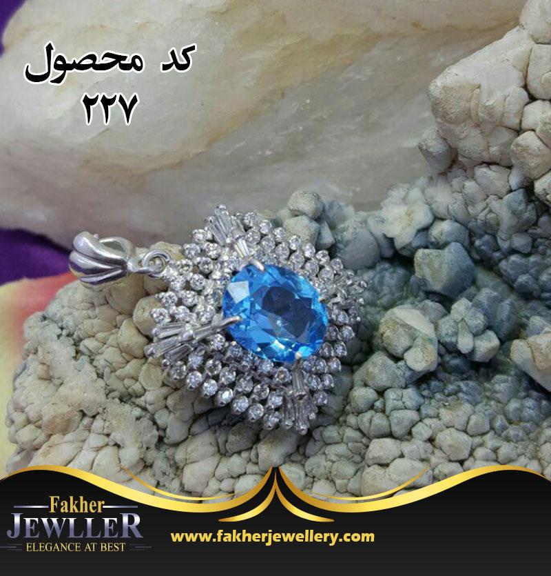 مدال زنانه جواهر توپاز اصل معدنی کد 227