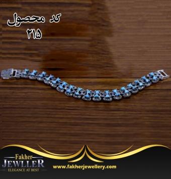 دستبند مارکازیت فیروزه اصل نیشابوری کد 215