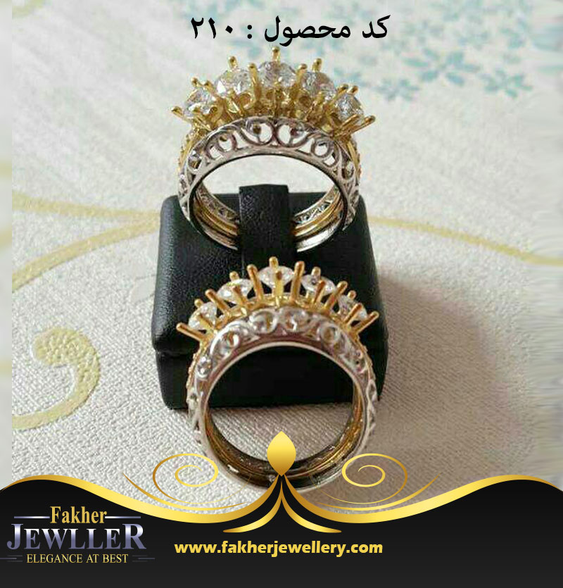 انگشتر زنانه جواهری دو تیکه دورنگ کد 210