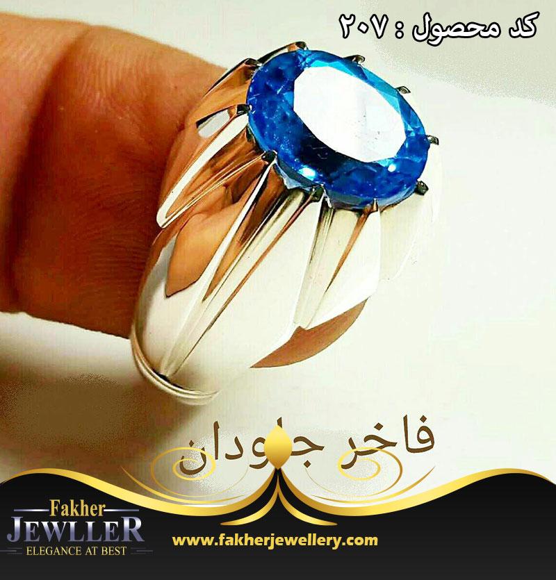 انگشتر مردانه نگین توپاز چنگی کد 207