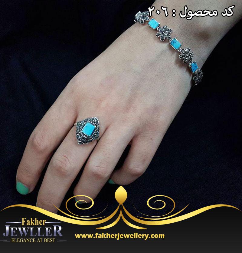 دستبند زنانه مارکازیت فیروزه اصل نیشابوری کد 206