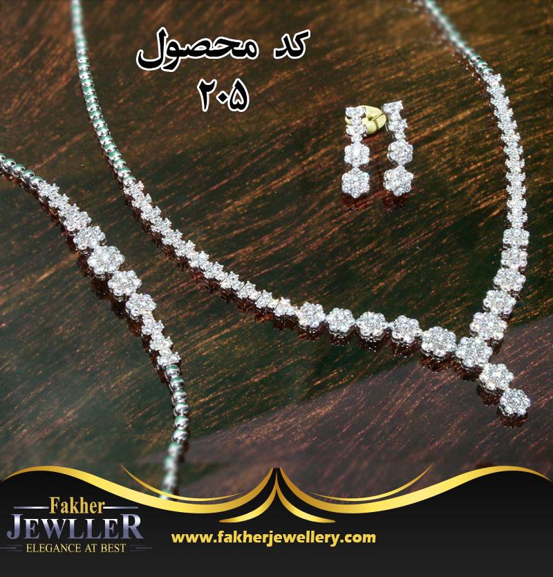سرویس جواهری فلاور کد 205