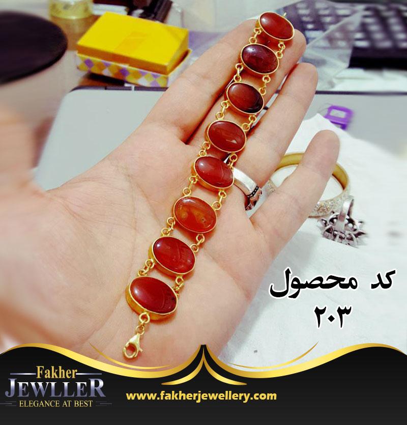 دستبند عقیق اصل زیبا کد 203