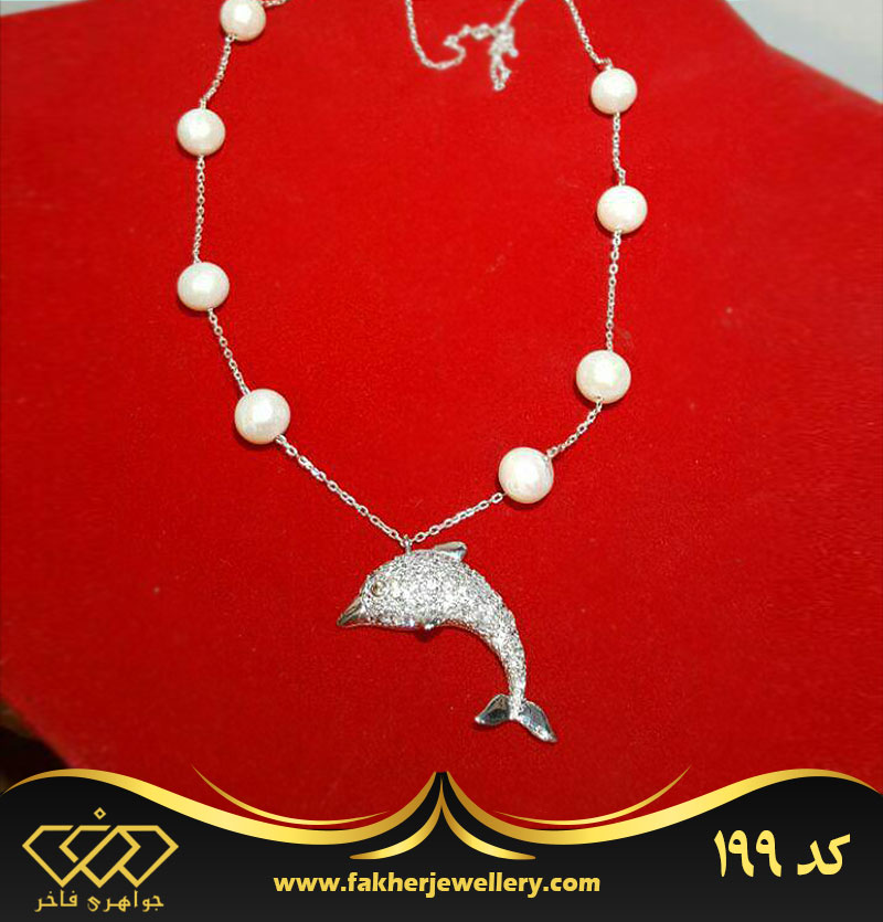 مدال دلفین با زنجیر مروارید کد199