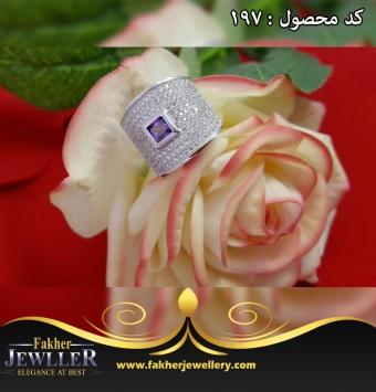 انگشتر جواهری زنانه نگین آماتیس کد 197