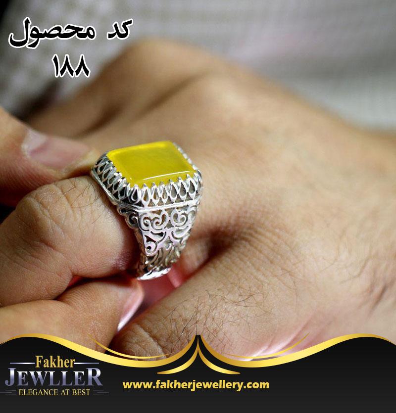 انگشتر مردانه نگین شرف شمس کد 188