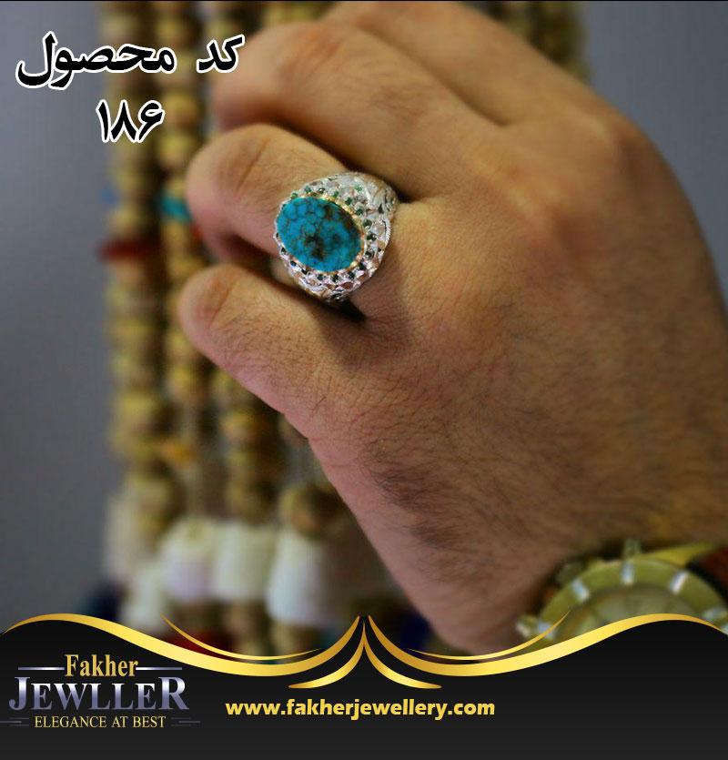 انگشتر مردانه فیروزه اصل نیشابوری کد 186