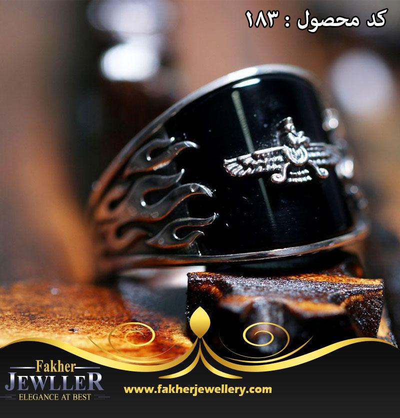انگشتر اسپرت فروهر آنتیک زیبا کد 183