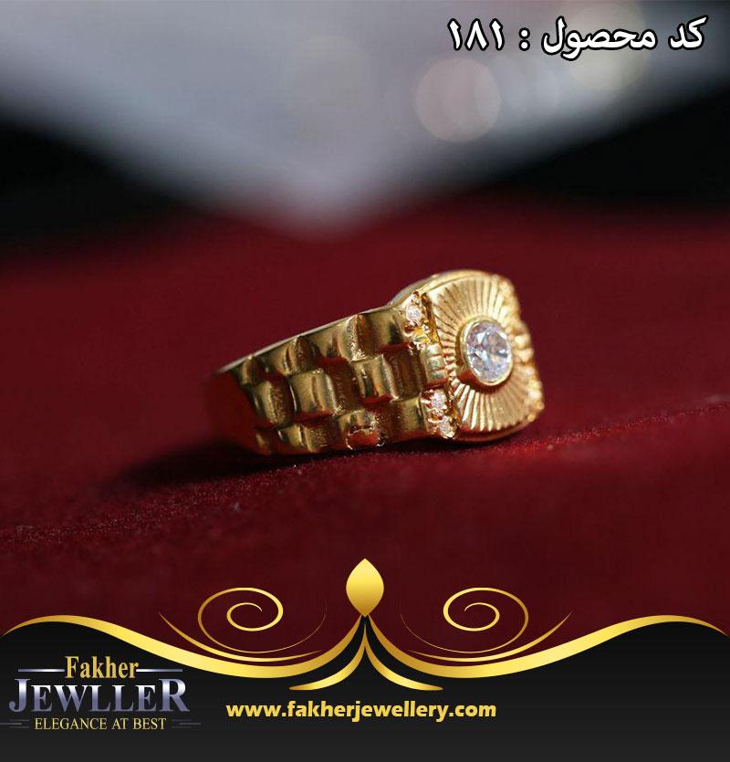 انگشتر اسپرت جواهری زیبا کد 181