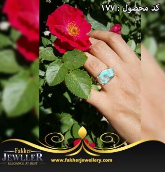انگشتر فیروزه اصل زنانه کد177