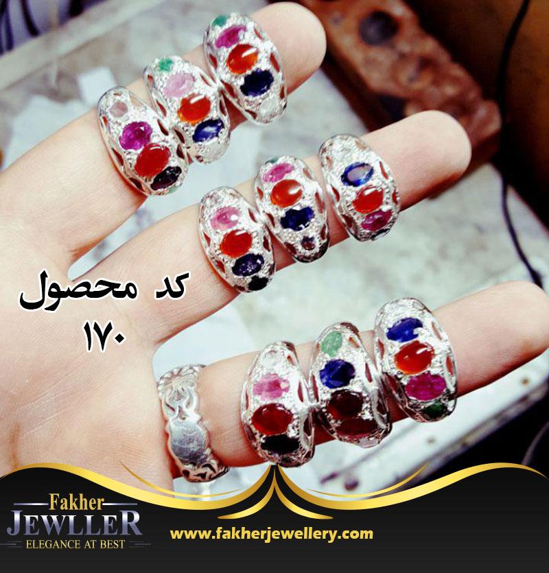 انگشتر مردانه  5 جواهری کد170