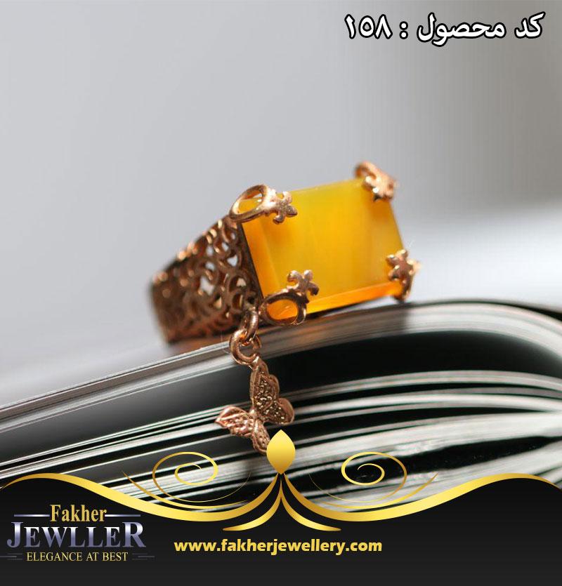 انگشتر اسپرت شرف شمس کد 158