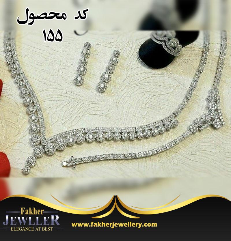 سرویس جواهری فلاوری کد 155