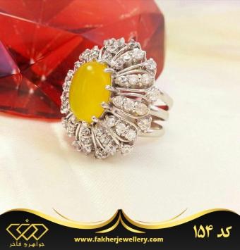 انگشتر زنانه شرف شمس کد154