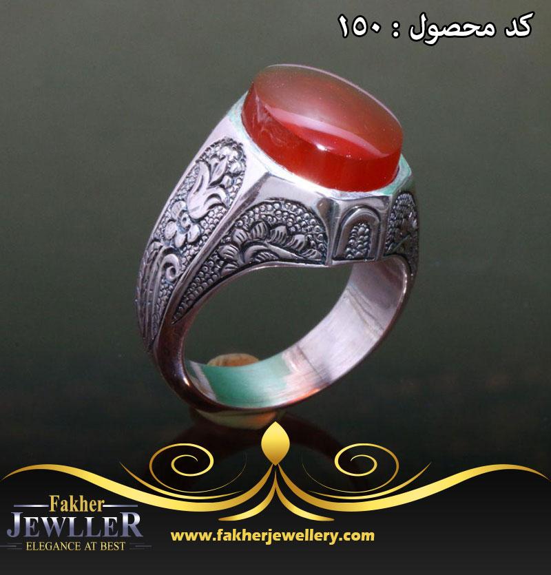 انگشتر مردانه عقیق یمنی اصل قلم زنی کد150