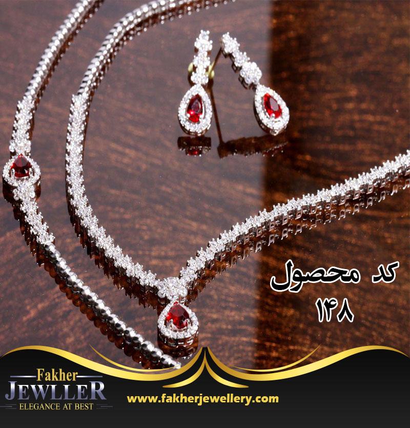 سرویس جواهری انتیک جدید کد148