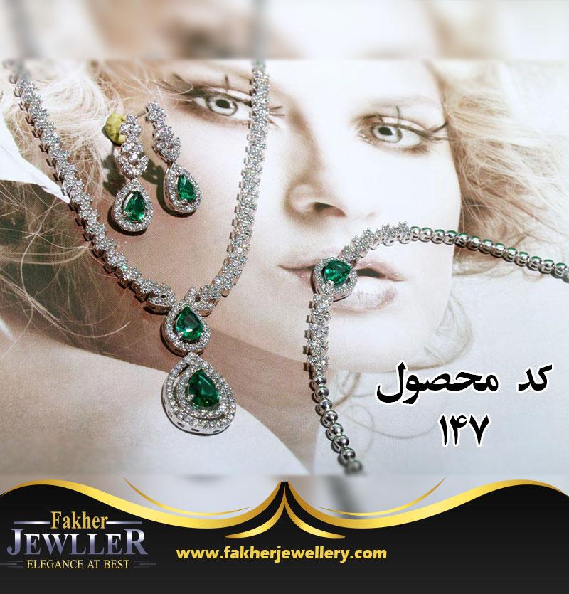سرویس جواهری انتیک فلاوری کد147