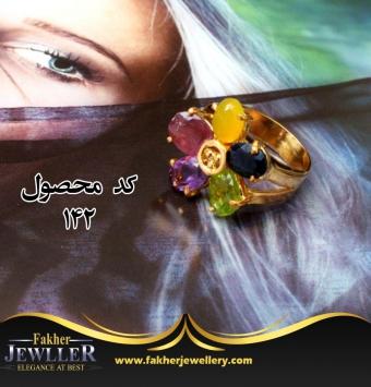 انگشتر 5 جواهری نگین اصلی کد142