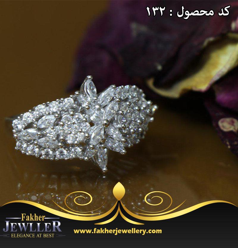 انگشتر زنانه جواهری مارکیز کد 132