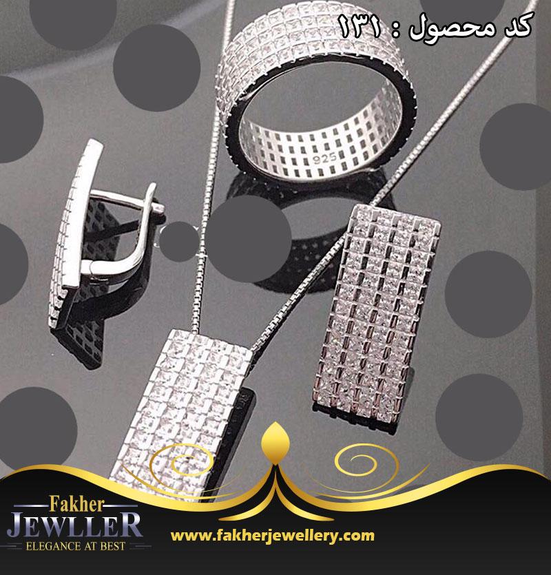 نیم ست نقره پرنس جواهری کد131