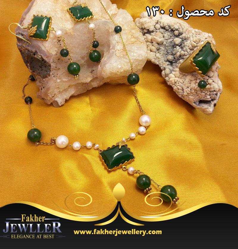 سرویس جواهری سنگ جید کد130