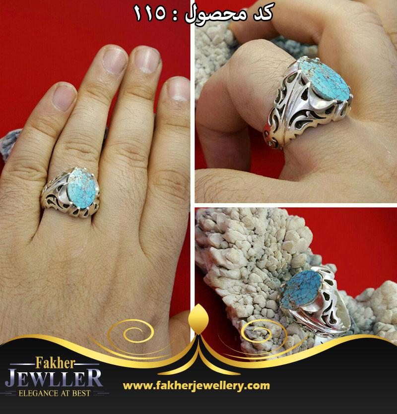 انگشتر فیروزه مردانه اصل نیشابوری کد115