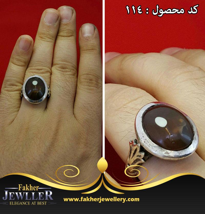انگشتر عقیق یمانی مردانه اصل کد114