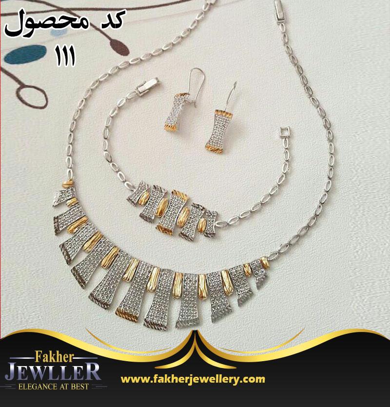 سرویس جواهرات تراش طرح طلا کد 111