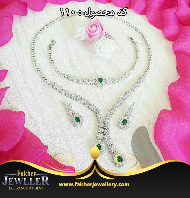سرویس جواهری فلاور زمرد کد 110