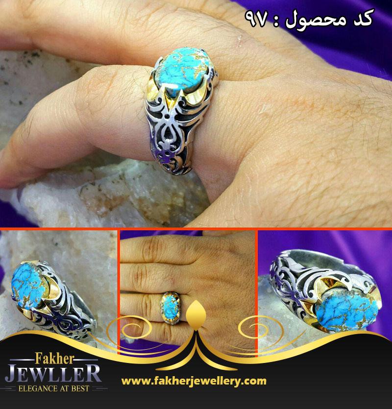 انگشتر فیروزه نیشابوری اصل معدنی  کد97
