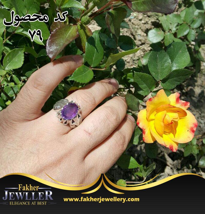 انگشتر مردانه اماتیست اصل کد 79