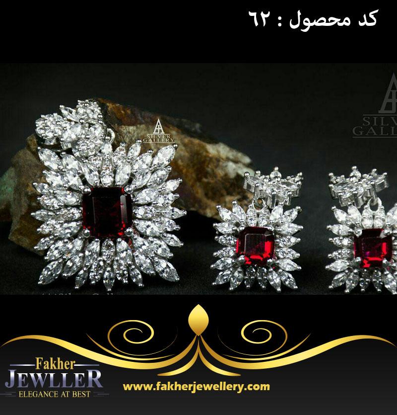 نیم ست جواهری انتیک مارکیز کد62