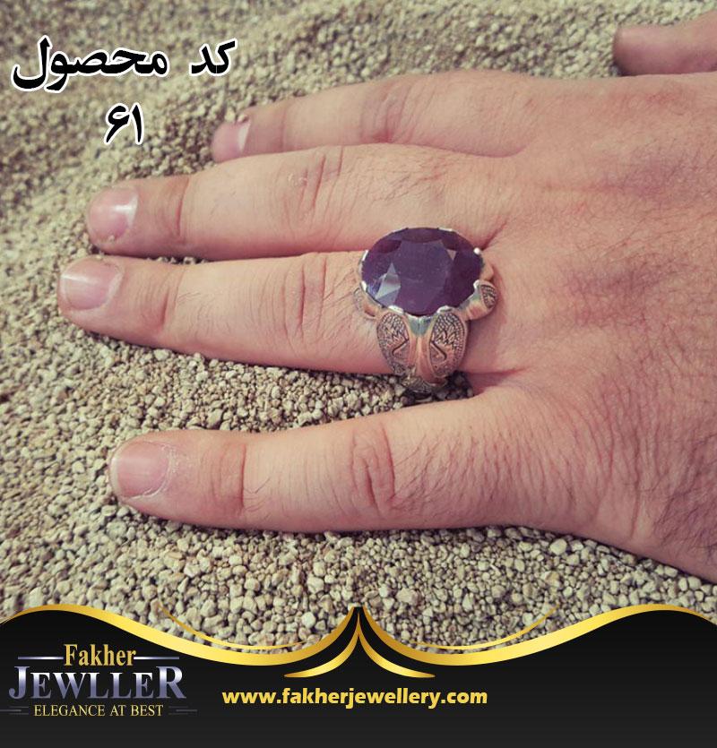 انگشتر مردانه یاقوت افریقایی زیبا کد 61