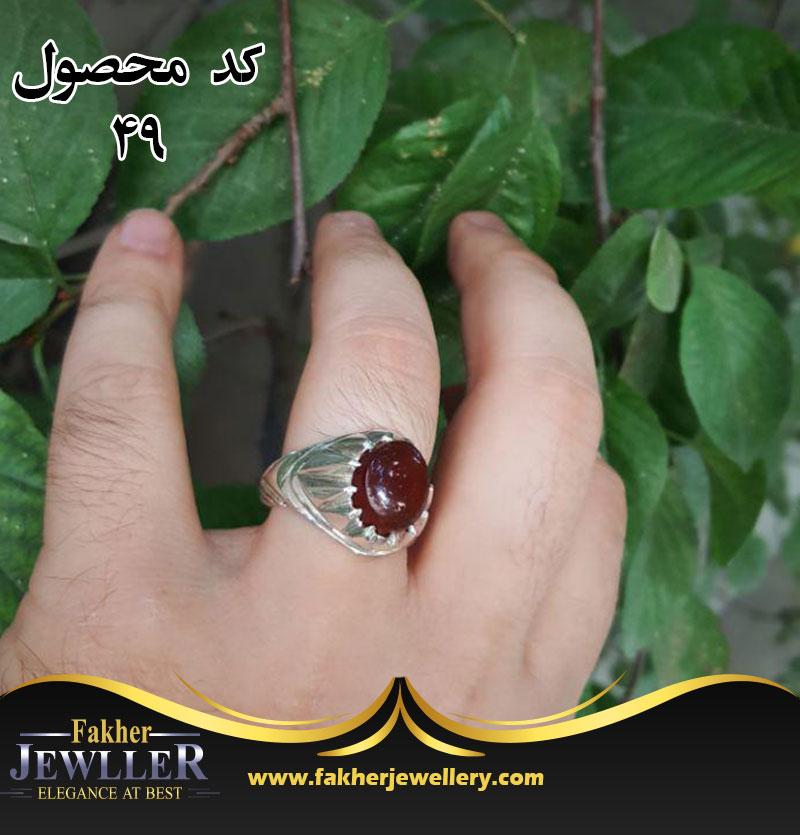 انگشتر عقیق یمنی کد 49